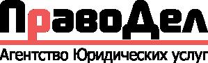 pravodel1_3